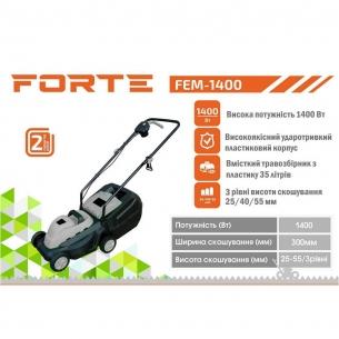 Газонокосилка электрическая Forte FEM 1400