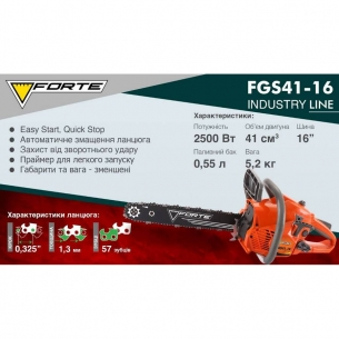 Бензопила Forte FGS 41-16