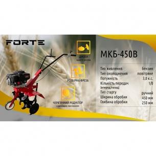 Культиватор Forte МКБ 450B