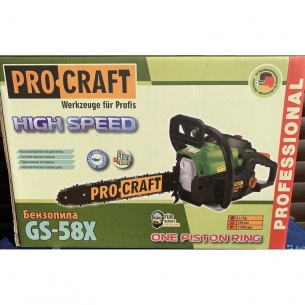 Бензопила Procraft GS 58X
