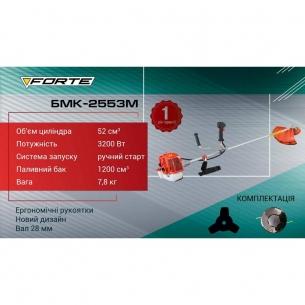 Мотокоса Forte БMK-2553M