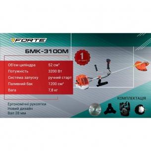 Мотокоса Forte БMK-3100M