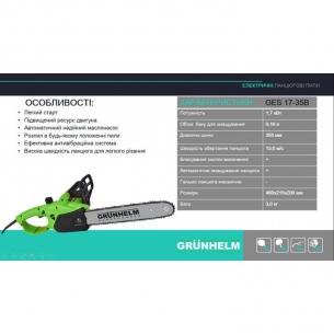 Электропила Grunhelm GES 17-35B