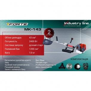 Мотокоса Forte МК 143 Industry Line