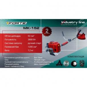 Мотокоса Forte МК 152 Industry Line