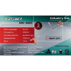 Мотокоса Forte МК 620 Industry Line