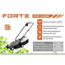 Газонокосилка электрическая Forte FEM 1400M