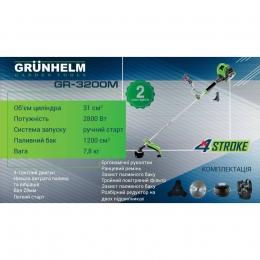 Мотокоса Grunhelm GR 31T