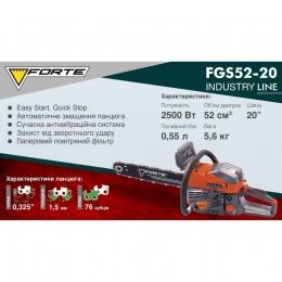Бензопила Forte FGS 52-20 Industry
