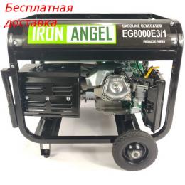 Генератор Iron Angel EG 8000E3/1