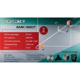 Мотокоса Forte БMK 520T
