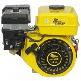 Двигатель бензиновый Кентавр ДВЗ-200Б1 (шпонка)