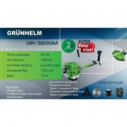 Мотокоса Grunhelm GR 3200M