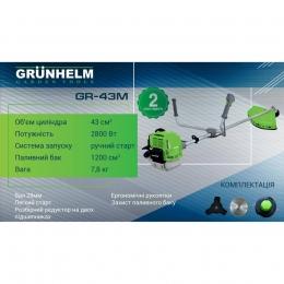 Мотокоса Grunhelm GR 43M