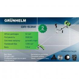Мотокоса Grunhelm GR 53M