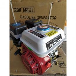 Двигатель бензиновый Агросила Е196 (шпонка, вал 19мм)