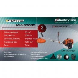 Мотокоса Forte МК 330BS Industry Line